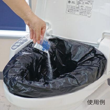 災害用トイレ マイレットmini10(3セット)