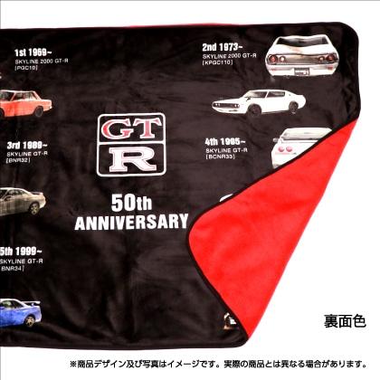 歴代GT−Rアートケット(カバー付き)