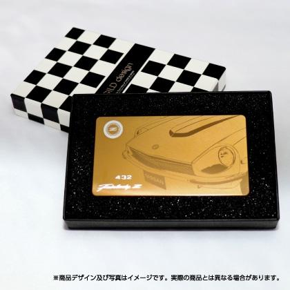 ジュラルミン削り出し名刺ケース フェアレディZ(S30)