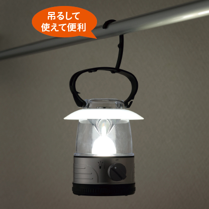 防滴LEDランタン