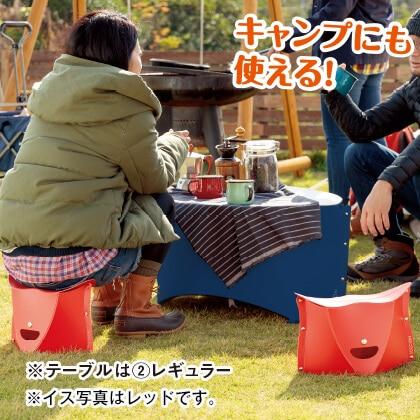 パタット イス(ネイビー)2個+テーブル(ミニ)セット