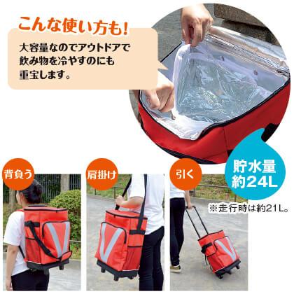サバイバルローラーバッグ「スーパーグランデ」