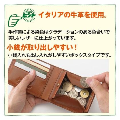 ミラグロ タンポナートレザー 21ポケット二つ折り財布(ブラウン)