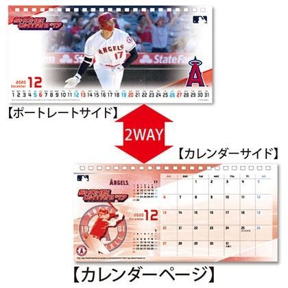 大谷翔平カレンダー(卓上)