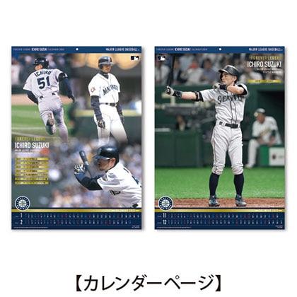 イチローカレンダー(B2)