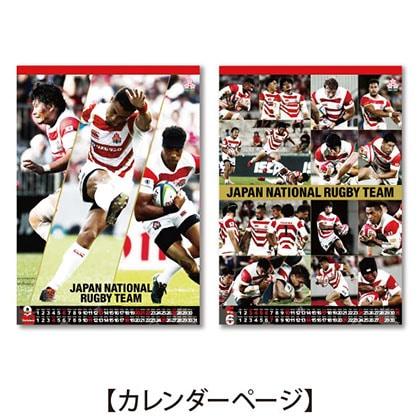 ラグビー日本代表カレンダー(B2)