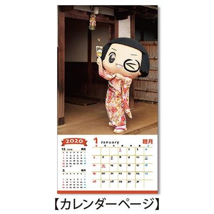 「チコちゃんに叱られる!」カレンダー(壁掛け+年賀はがきセット)