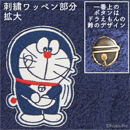 おまとめセット(Mサイズ)