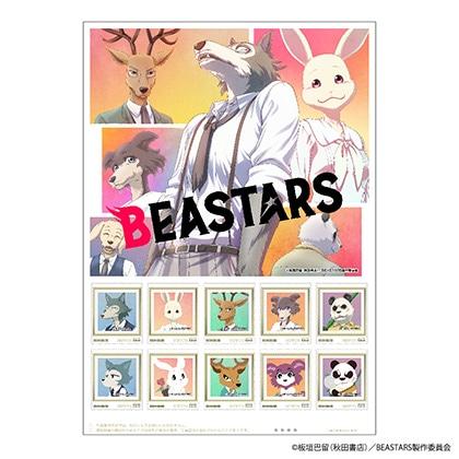 BEASTARSオリジナルフレーム切手セット