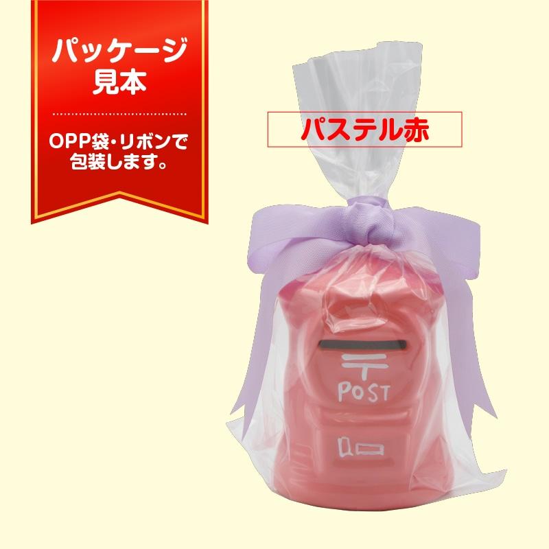 ポスト型貯金箱ミニミニパステル6色セット