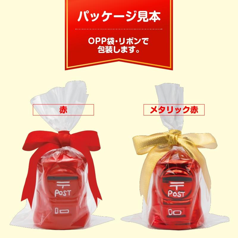 ポスト型貯金箱ミニミニ12色セットA
