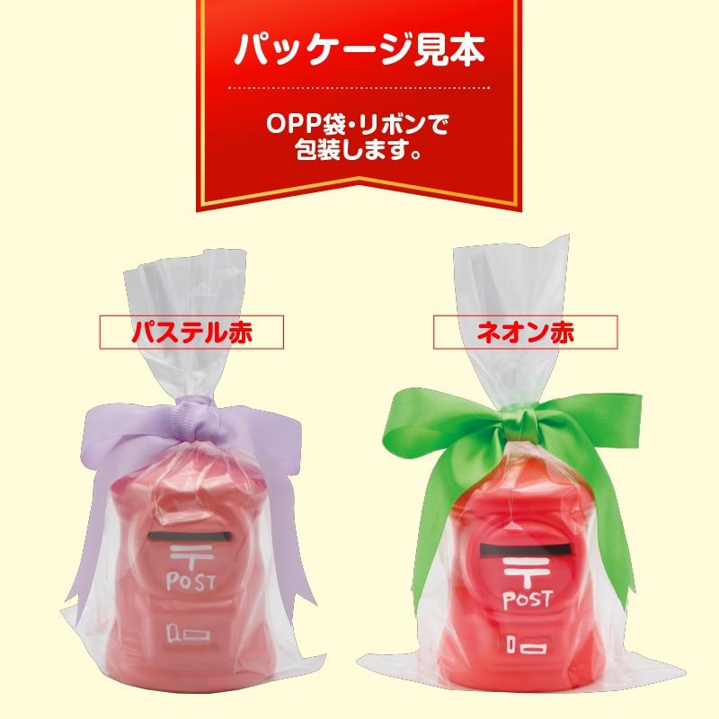 ポスト型貯金箱ミニミニ12色セットB