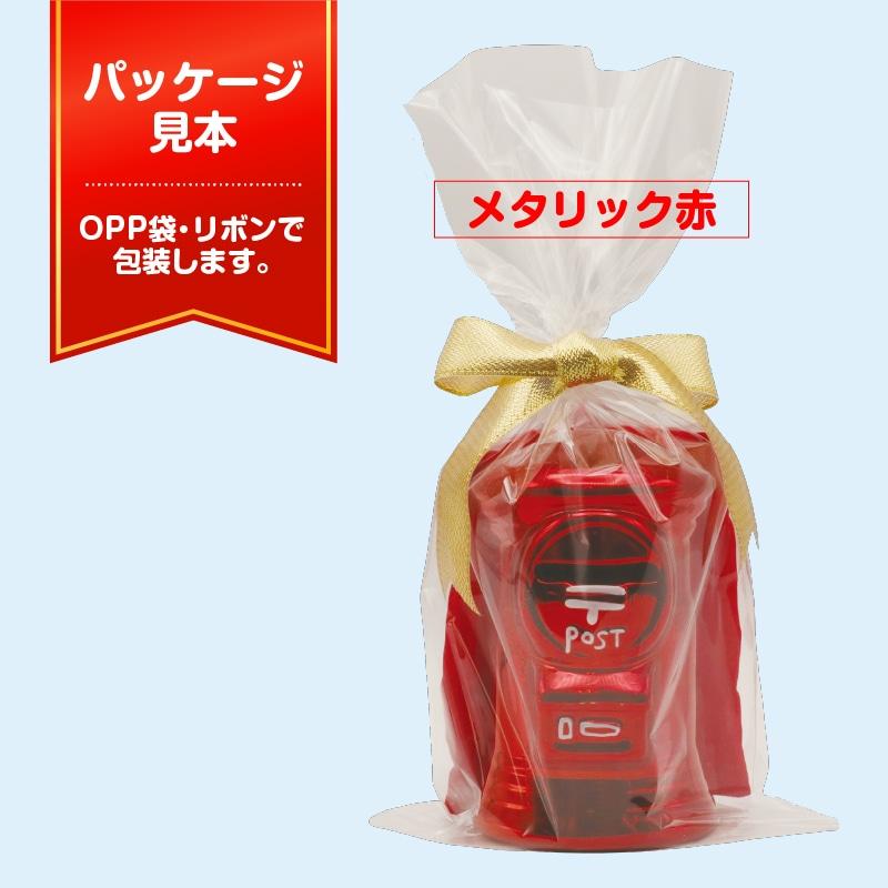ポスト型貯金箱メタリック8色セット10cm(M金・M銀・M青・M緑・M橙・M桃・M紫・M赤)