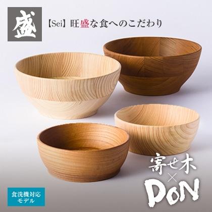 寄せ木DON S/盛/ヒノキ