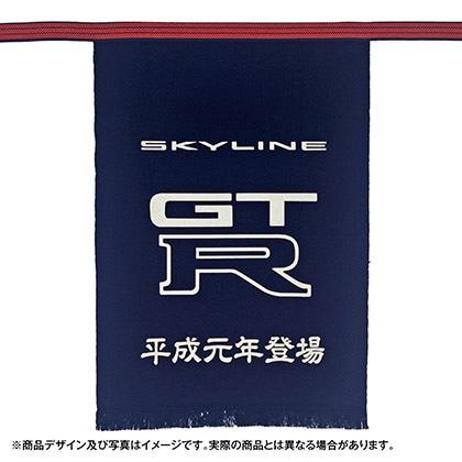 前掛け スカイラインGT-R(BNR32)