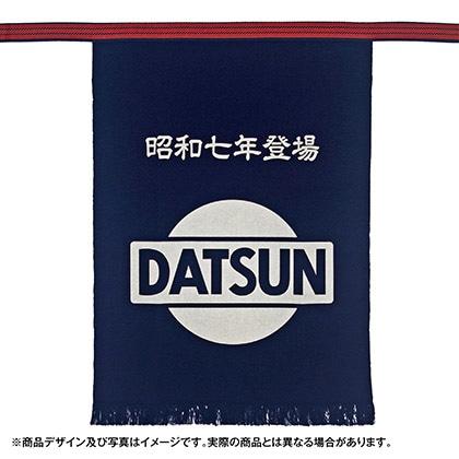 前掛け DATSUN