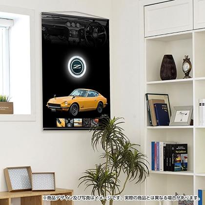 フェアレディZ(PS30) B2サイズタペストリー