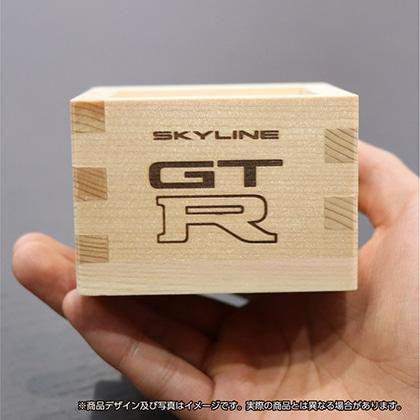 一合枡 スカイラインGT-R(BNR32)