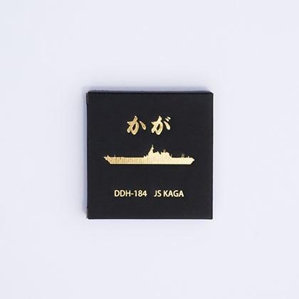 護衛艦「かが」ロゴ小皿
