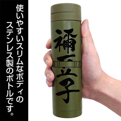 鬼滅の刃 0240-0185 竈門禰豆子 サーモボトル/MOSS