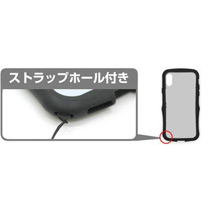 鬼滅の刃 竈門禰豆子 TPUバンパー iPhoneケース [6・7・8共用]