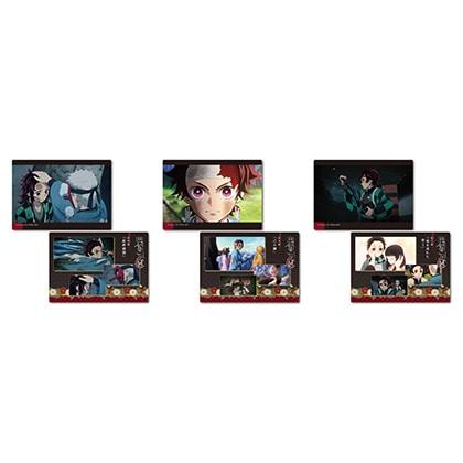 鬼滅の刃 下敷きコレクションVol.1 1BOX