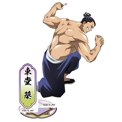 呪術廻戦 アクリルスタンド東堂葵(花見)