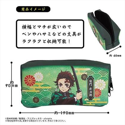 鬼滅の刃 BOXペンケース F:胡蝶しのぶ