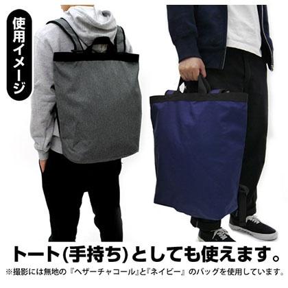 鬼滅の刃 鬼殺隊 2wayバックパック/BLACK【6月上旬以降発送予定】