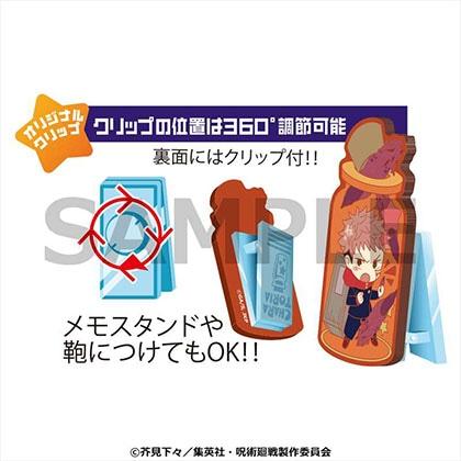 きゃらとりあ 呪術廻戦 vol.1 1pcs【7月上旬以降発送予定】