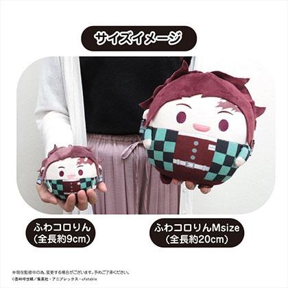 鬼滅の刃 ふわコロりん Msize2 D:胡蝶カナエ【9月上旬以降発送予定】