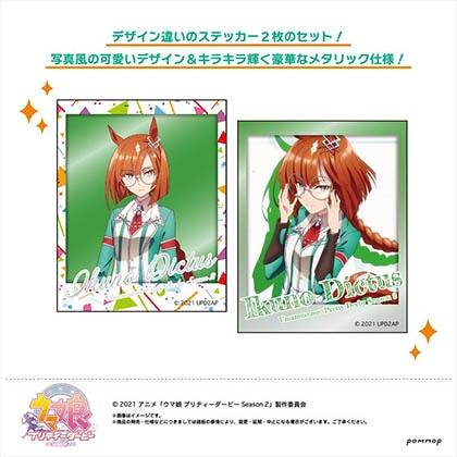 ウマ娘 フォト風メタルステッカーコレクションB 1BOX【12月上旬発送予定】