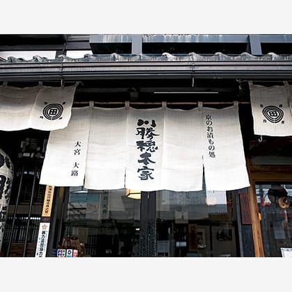 川勝總本家 京の味