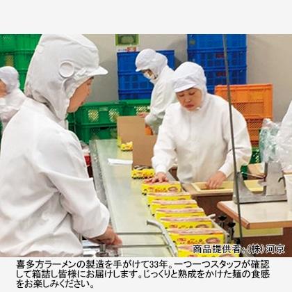 河京の喜多方生ラーメン 6食具材付