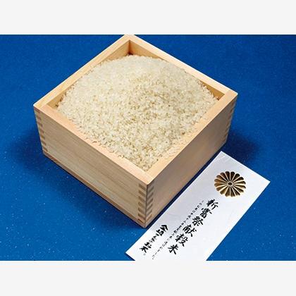 金崎さんちのお米(R)(コシヒカリ) 5kg×2