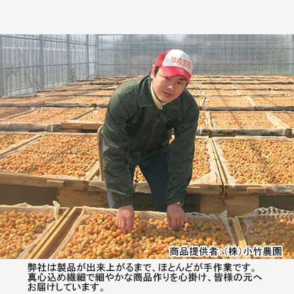 自家栽培のはちみつ梅