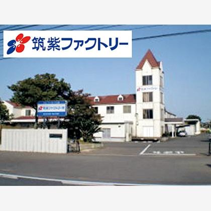 九州産豚肉使用 筑紫彩工房 A