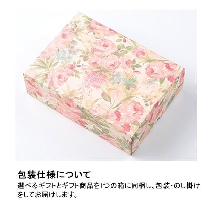 選べるギフト 花コース+今治謹製 至福タオル 写真入りメッセージカード(有料)込【慶事用】