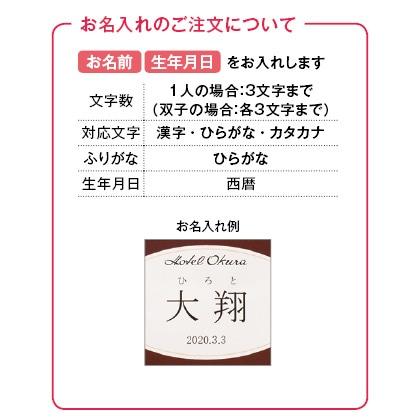 ホテルオークラ ガトーセレクション(お名入れ) 写真入りメッセージカード(有料)込【慶事用】