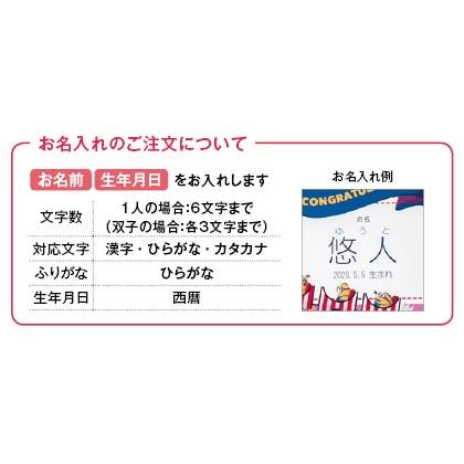 ミニオン スイーツBOX B(お名入れ) 写真入りメッセージカード(有料)込【慶事用】
