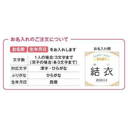 ディズニー 星に願いをフェイス・タオルハンカチセットA(お名入れ) ピンク【慶事用】