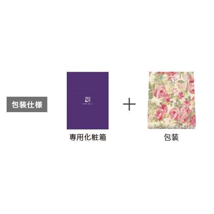 ワイン カタログギフト カーヴコース【慶事用】
