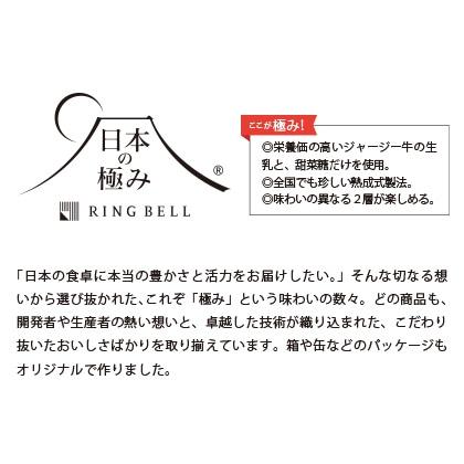 日本の極み 熊本県産 贅沢ヨーグルト【慶事用】