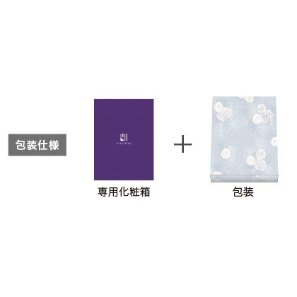 ワイン カタログギフト カーヴコース【弔事用】