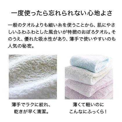 おぼろタオル 浴用タオル2枚セット【弔事用】
