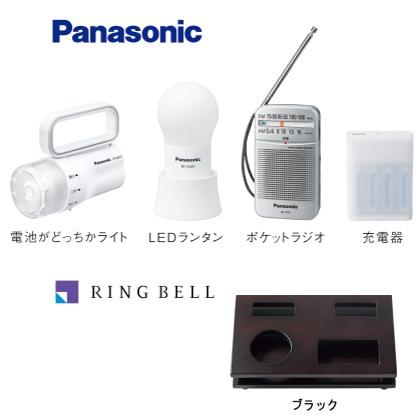 [パナソニック]防災用家電+トレイセット ブラック