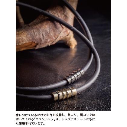 [コラントッテ] ネックレスクレスト プレミアムブラック M