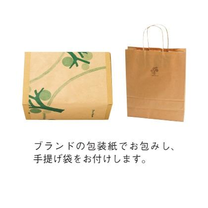 [伊藤農園] ピュアフルーツ寒天ジュレ