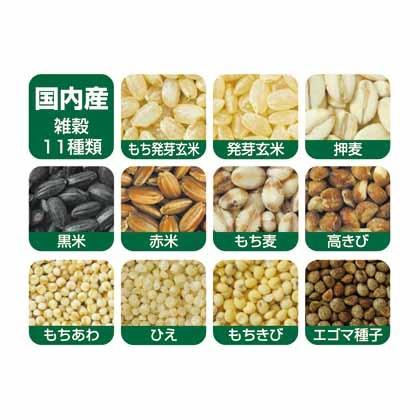 がんばる家族の十一雑穀