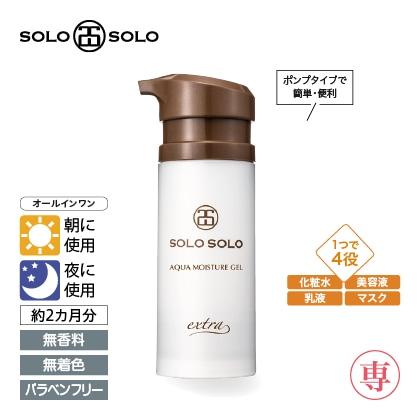 〈ソロソロ〉 アクアモイスチャージェルTA・ブライトニングクリアセット